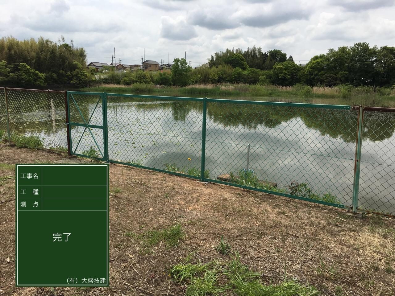 http://taiseigikenn.com/wp-content/uploads/2018-04-27-11.03.08-5.jpg