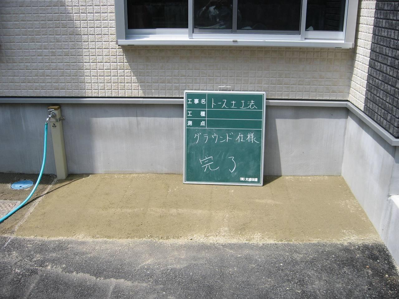 http://taiseigikenn.com/wp-content/uploads/4-29.jpg